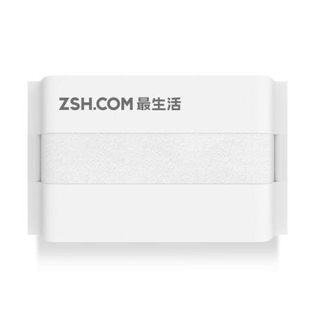 Xiaomi ZSH Bath Towel (Bílá)